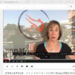 「脊柱のスペシャルケースに対するピラティスアプローチ in 福岡」講師からのメッセージ