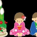 LA最先端!ワークショップが15%OFF!1月7日(火)まで!(東京、大阪)